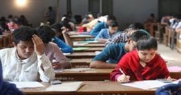 পাবলিক বিশ্ববিদ্যালয়: এবার সমন্বিত ভর্তি পরীক্ষা