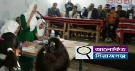 ৩ দিন ব্যাপী সলঙ্গা বিদ্রোহ দিবস পালিত