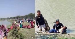 বাঁশখালীতে নৌকাডুবি শিশুসহ ৪ জনের মৃত্যু