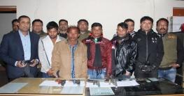 সিরাজগঞ্জে ৪টি দেশি শুটারগানসহ চারজন আটক