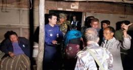 বান্দরবানে আ`লীগ নেতাকে গুলি করে হত্যা