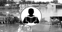 বাংলাদেশ এখন দুর্যোগ মোকাবিলায় বিশ্বের রোল মডেল