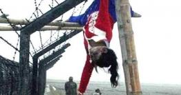 ভারতের সুপ্রিম কোর্টে ফেলানী হত্যা মামলার শুনানি শুরু