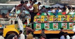 পণ্যবাহী যানবাহনে যাত্রী নিলেই ব্যবস্থা