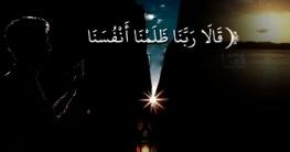 বিপদে নিজেকে দৃঢ় রাখতে ইসলাম যা বলে