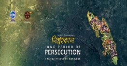 Documentary Review: Long Period of Persecution (2019) by Proshoon