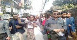 ভোট ফর আতিক, তারকা রিয়াজ-বাঁধনকে নিয়ে প্রচারণায় 'বাংলার মমতা'