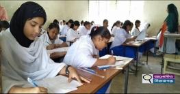 চৌহালীতে এসএসি দাখিল পরীক্ষার টেবিলে বসছে আজ ৩২৮৯ শিক্ষার্থী