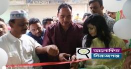বেলকুচিতে শাওন টার্চ বিউটি পার্লার উদ্বোধন