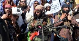 আফগানিস্তানের বিরুদ্ধে লড়াই চালিয়ে যাওয়ার ঘোষণা তালেবানের