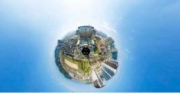বিলিয়ন পিক্সেলে তোলা এশিয়ার সবচেয়ে বড় ছবি