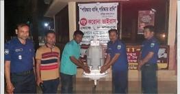 করোনা প্রতিরোধে বেলকুচি থানার উদ্যোগে হাত ধুয়ে প্রবেশ করার আহ্বান