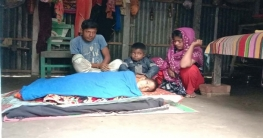 সিরাজগঞ্জে থ্যালাসেমিয়া রোগে আক্রান্ত পরিবারে আতঙ্ক বাড়ছে