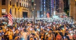 মার্কিন প্রতিনিধি পরিষদে হংকং 'ডেমোক্রেসি অ্যাক্ট' পাস