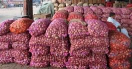 একদিনের ব্যবধানে কেজিতে পেঁয়াজের দাম কমলো ৬০ টাকা