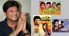 পশ্চিমবঙ্গের জনপ্রিয় অভিনেতা তাপস পাল মারা গেছেন