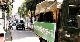 উল্লাপাড়ায় মানুষকে ঘরে ফিরিয়ে নিতে কঠোর অবস্থানে সেনাবাহিনী
