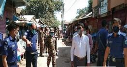 উল্লাপাড়ায় বাজার পর্যবেক্ষনে মাঠে নেমেছে  সেনাবাহিনী ও পুলিশ