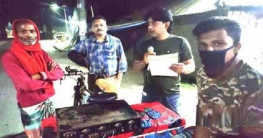 কাজিপুরের চালিতাডাঙ্গা ইউনিয়নে ৩ জন একত্রে থাকলে কঠোর ব্যবস্থা