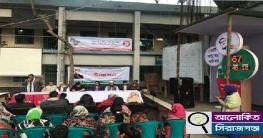 শাহজাদপুরে দু'দিনব্যাপি মুজিব শত বর্ষের উদ্বোধন