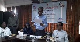 সিরাজগঞ্জে করোনা ভাইরাস প্রতিরোধে সংবাদ সম্মেলন