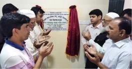 বেলকুচিতে কৃষি সম্প্রসারণ ভবন উদ্বোধন করলেন এমপি মমিন মন্ডল