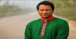 বেসিস পরিচালক হলেন রাশাদ কবির