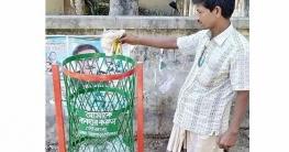 উল্লাপাড়া পৌরশহরকে পরিচ্ছন্ন রাখতে উন্নত মানের ড্রাস্টবিন স্থাপন