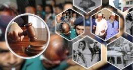 চট্টগ্রামের রায় আইন-শৃঙ্খলা বাহিনীর বিপথগামীদের জন্য বড় মেসেজ