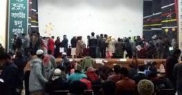 হাবিপ্রবিতে 'বি' ইউনিটে ভর্তি শুরু, 'এ' ইউনিটে ফাঁকা ২৩৩ আসন