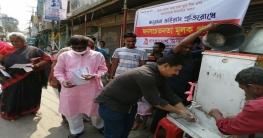 করোনা জনসচেতনতা তৈরিতে সিরাজগঞ্জে উদীচী প্রচার পত্র বিতরণ