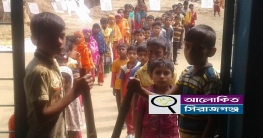 সলঙ্গায় ক্ষুদে শিক্ষার্থীদের নিয়ে স্টুডেন্ট কাউন্সিল নির্বাচন