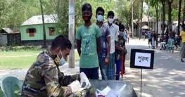 সারাদেশে সেনাবাহিনীর চিকিৎসা ক্যাম্প চলমান