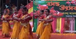সিরাজগঞ্জে রংধনু মডেল স্কুলে বসন্ত উৎসব অনুষ্ঠিত