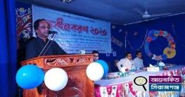 রবীন্দ্র বিশ্ববিদ্যালয় বাংলাদেশের ২০১৯-২০ শিক্ষাবর্ষের নবীন বরণ