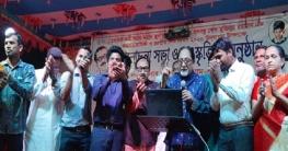 উল্লাপাড়ায় অনলাইন প্লাটফর্ম ALBD অ্যাপস এর উদ্বোধন