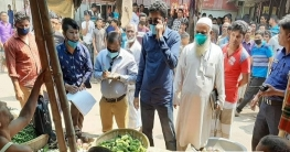 দ্রব্যমূল্য বৃদ্ধি, বেলকুচিতে ৫ব্যবসা প্রতিষ্ঠানকে অর্থদন্ড