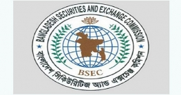 BSEC to implement a set of measures to improve capital market
