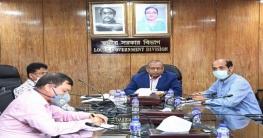 'মশক নিধন ও ডেঙ্গু মোকাবিলায় সম্মিলিত উদ্যোগ নেয়া হচ্ছে'