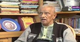 বিশ্ববাসীর কাছে ভাষা আন্দোলনের গৌরবোজ্জ্বল চৌহালীর আব্দুল মতিন