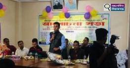 প্রতিজ্ঞা বহুমূখী সমিতির কৃতি ছাত্র ছাত্রীদের বৃত্তি প্রদান
