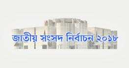 সিরাজগঞ্জ-৪ আসনে বিএনপি প্রার্থী আকবর আলীর মনোনয়নপত্র দাখিল