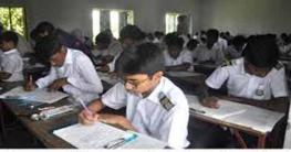 সিরাজগঞ্জে সরকারী বিএল স্কুলের শিক্ষকদের কোচিং বাণিজ্য