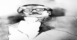 ভাষা আন্দোলনের নেতৃত্বে চিরভাস্বর বঙ্গবন্ধু শেখ মুজিবুর রহমান