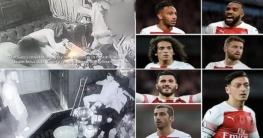 আর্সেনাল ফুটবলারদের নেশা গ্রহণের ছবি ফাঁস