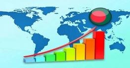 মহামারির মাঝেও বাংলাদেশের অর্থনীতি দক্ষিণ এশিয়ায় ভালো