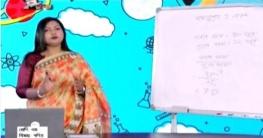 বৃহস্পতিবার টেলিভিশনে মাধ্যমিক-কারিগরির ১৩টি ক্লাস