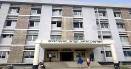 কুমিল্লার তিনটি হাসপাতালে আইসিইউ স্থাপন