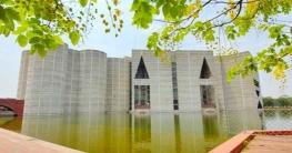 শেখ হাসিনা মেডিকেল বিশ্ববিদ্যালয় বিল সংসদে