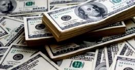 সব রেকর্ড ভেঙে ৪০ বিলিয়ন ডলার ছাড়িয়েছে রিজার্ভ